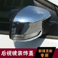 High quality ABS Chrome Rearview Lens Cap Decoration Cover For Ford Focus 2012 2013 2014 2015 2016 2017 2018 Car styling