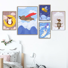 Funny Lion Rabbit Bear Monkey Bee Owl Moon Star Wall Art Canvas Painting Nordic Posters And Prints Pictures Kids Room Decor
