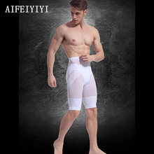 2017 Mens High Elastic mesh corset Spanx waist Base Layer physique shaper put on  Breathable fast dry underwear Abdomen Tight