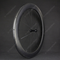 Hot Wheel 2018 Cycling Road High End Carbon Wheelset 60mm Clincher Tubeless 700c Road Bike With Special Brake Surface