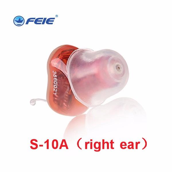 S-10A-4-cheap-hearing-aid-prices