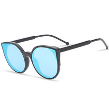 Retro Female Sunglasses