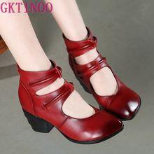 طبيعي أحذية امرأة امرأة