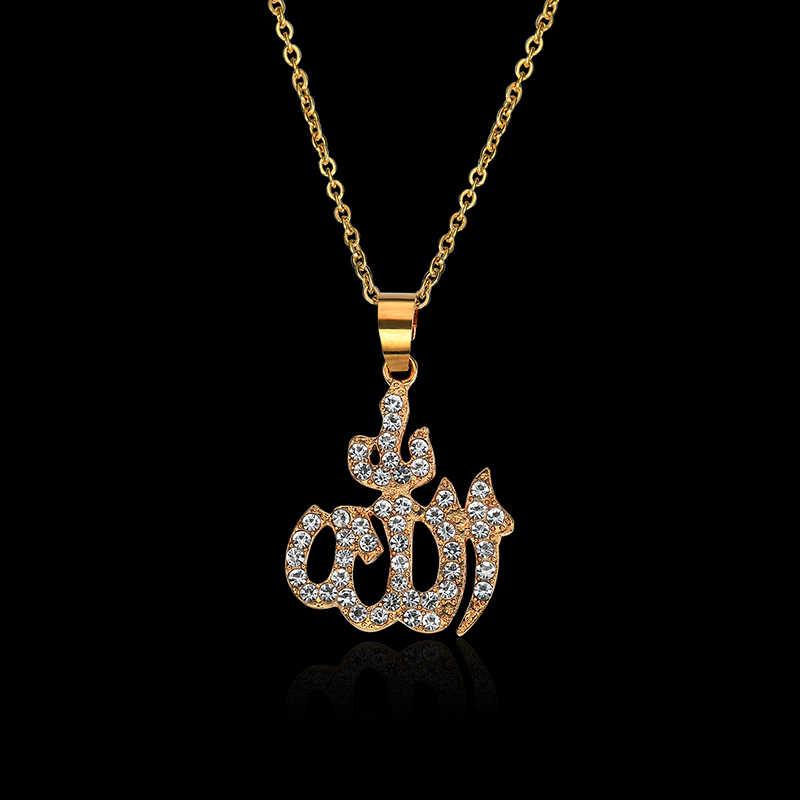 銅男性ゴールドアイスアウトイスラム教徒アッラーペンダントネックレスヒップホップキューバチェーンイスラムコーランラインストーン手紙ロングネックレス