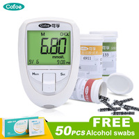 Cofoe 3 in 1 Cholesterol & Uric acid & Glucose Meter Kit Household Portable Mini Multi Monitoring Meter with Test Strips&Lancets