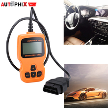 Clear Stock AUTOPHIX Multi-language OBDII OM123 Car Diagnostic Tool OBDMATE CAN OBD2 EOBD Engine Code Reader Tester Scanner