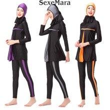 2017 Full cover Modest Muslim swimwear Islamic Women Patchwork Long sleeve Arab Swimsuit Hijab BeachWear