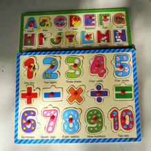 Digital English letter grabbing board set 2PCS Montessori Educational toys 1-10 puzzle A-Z Letter puzzles Baby wood