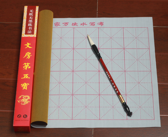 Drawing Toys calligraphy practice write water cloth to avoid ink + brush gift box packing Calligraphy paper Learning & Education