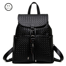 women Weaving PU leather backpack female fashion office ladies work bags stylish backpacks girls school bag