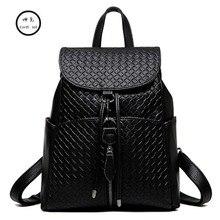 women Weaving PU leather backpack female fashion office ladies work bags stylish backpacks girls school bag mochilas femininas