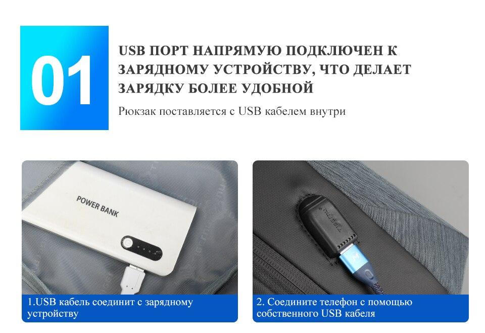 T-B3669详情俄语(960_07