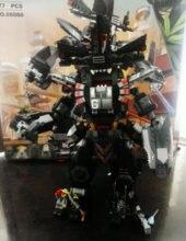 Mecha Promotionnels Achetez Des Sur Lego Promotion SMVzpU