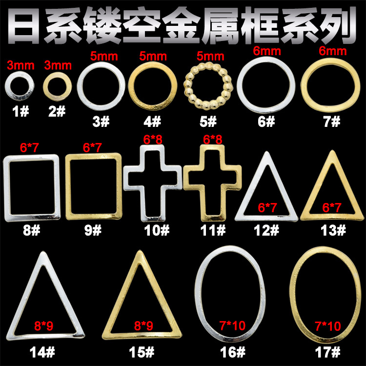 1000pcs/lot Metal Frame  Hollow 3-10mm Oval Ultrathin Hollow Triangle Square Rivet Studs Alloy Nail Art Stickers Charm 17Designs