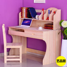 Children Furniture Sets kids Furniture pine solid wood desk +bookcase+chair sets kids chair and study table sets minimalist new(China)