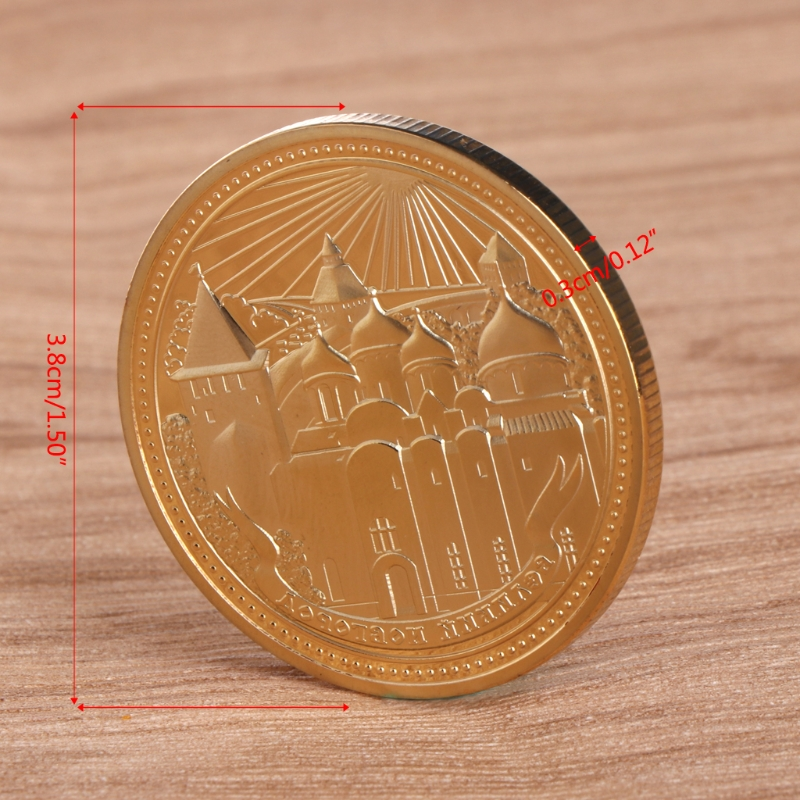 Children Love Interesting Commemorative Coin Collection Art Plating Imitation Russian Architecture Golden Drop Shipping Support