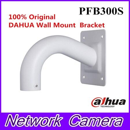 100% Original DAHUA Wall Mount PFB300S IP Camera Brackets Camera Mounts CCTV 100% original dahua mount adapter pfa110 ip camera bracket