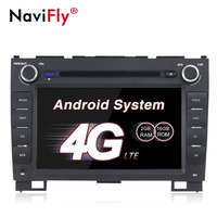 NaviFly 8 inch 2 din Car multimedia Navigation GPS DVD player for Great Wall Hover H3 H5 including Russian language 4G wifi