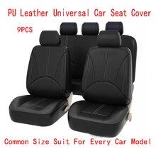 Новые роскошные из искусственной кожи Авто универсальные автомобильные чехлы для сидений автомобиля автомобильные чехлы на сиденья для Toyota Lada kalina granta priora renault logan