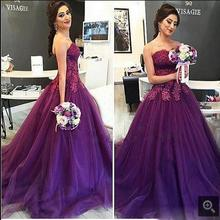 ec6c305908 Buy puffy purple prom dresses and get free shipping on AliExpress.com