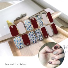 14tips/sheet Colorful 3D Nail Art Sticker Adhesive Full Tips Polish Slider Shiny Decorations DIY Stencil Manicure D42