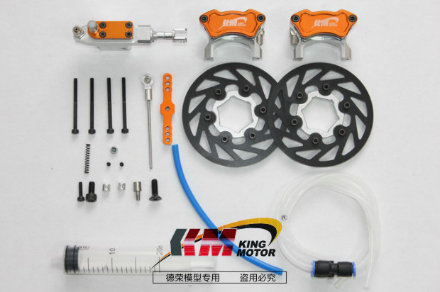 все цены на 1/5 rc car racing parts, Front Hydraulic brake system for 1/5 scale hpi baja 5b king motor truck Free Shipping онлайн