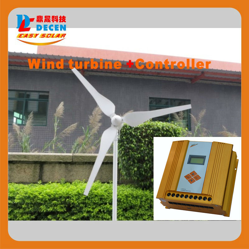 MAYLAR@ 1PC 300W 3 Blades High Efficiency Wind Generator Small Size Low Weight. Low Noise Easy Install +1 PC MPPT Controller