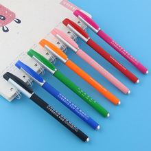 500pcs/set Rainbow Color Advertising Pen Can Be Customized LOGO Promotional Custom Logo Business Gift