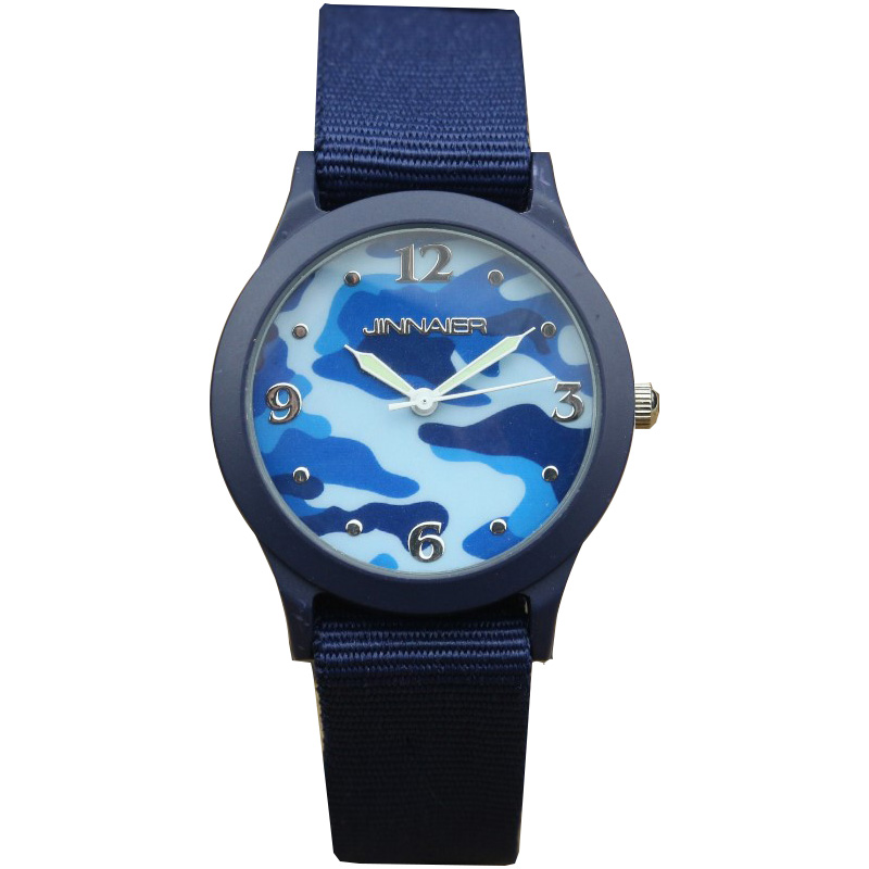 Fashion Children Camouflage Sports Watch Boys And Girls Cute Cartoon Army Quartz Watch Middle And Little Baby Nylon Gift Clock