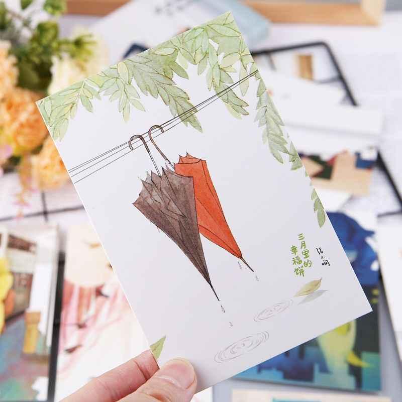 Опять исчез, открытки с алиэкспресс