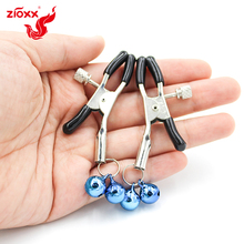 Metal Bell Nipple Clamps With Chain Clips Flirting Teasing Sex Flirt Bondage Kit Slave Bdsm Exotic Accessories dropshipping
