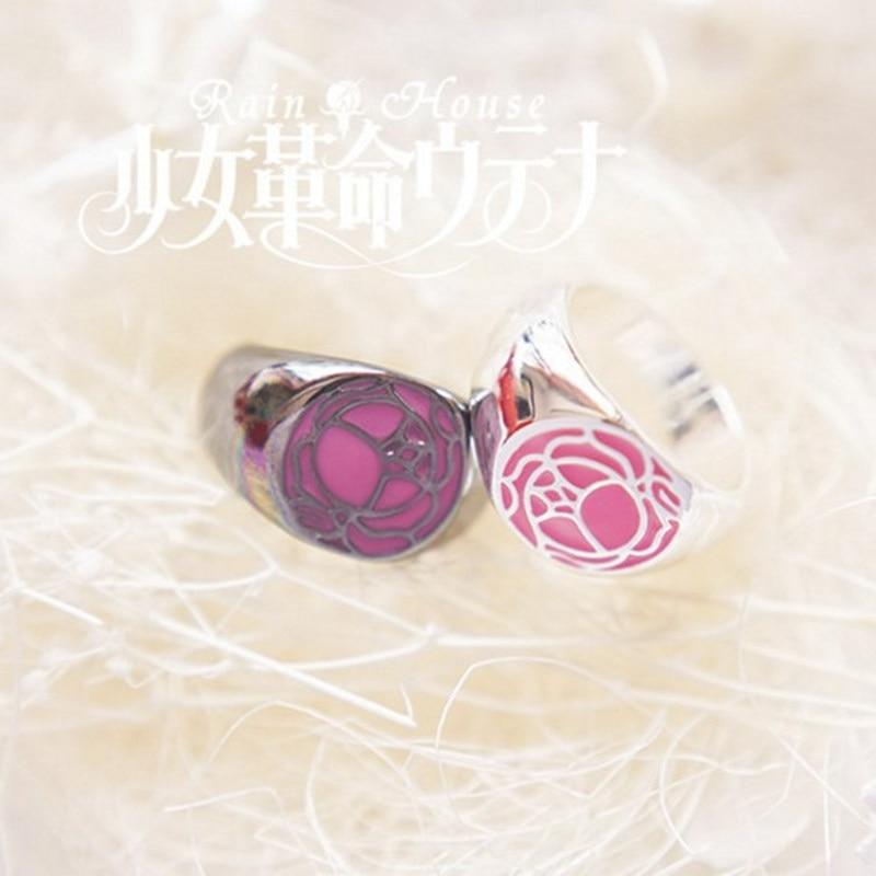 Revolutionary Girl Utena Utena Tenjo GEM Cosplay Anime Ring Rose Signet Alloy Women Ring Jewelry Cosplay Accessories Badge