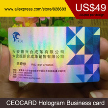 New 90X51mm Hologram Plastic business card with metallic silver background
