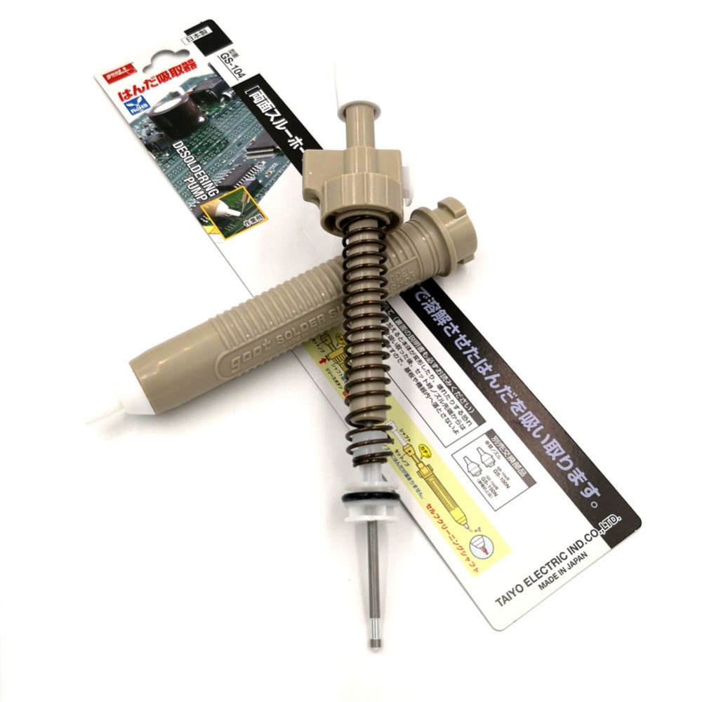 home improvement : 20mm Dia Extruder Screw Barrel with 1 75mm or 3mm Nozzle for Desktop Extruder Machine