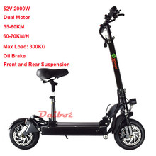 2000W Powerful Dual Motor Electric Scooter Skateboard Off Road Hoverboard Mini Bicycle with Seat Remote Controller for Adults