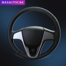 Car Braid On The Steering Wheel Cover for Hyundai Solaris (RU) 2010-2016 Verna i20 2009-2015 Accent Auto Car-styling