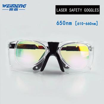 Weimeng 650nm Laser okulary ochronne ochrona oczu 610-660nm opinie czerwone światło przezroczyste podwójne-deck OD + 6 do maszyny laserowej tanie i dobre opinie HX-463-1 17*8*6MM Glass Laser machine 650nm Laser safety glasses 17cm 610-650nm box cloth glasses 1 pieces Transparent