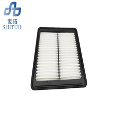 BIAOPENG 2032003500 Air Filter for Geely Borui car