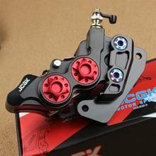 Discount! Motorcycle Brake Caliper And Adapter For Thailand Honda Msx125(for 220mm Brake Disc) Hf6 Brake Pump