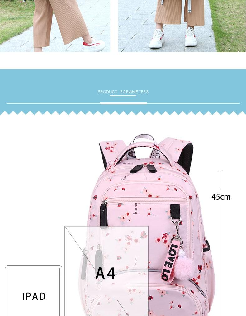 school book bags