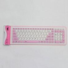Flexible Silikon Tastatur 83Key Farbecht Druck Technologie Keine Eingabe Lärm 83Key Farbecht