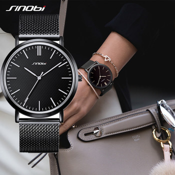 SINOBI Woman Clock Ultra Thin Gril Watch Stainless Steel Mesh Strap Ladies Watches Analog Quartz Wristwatches Relogio Feminino