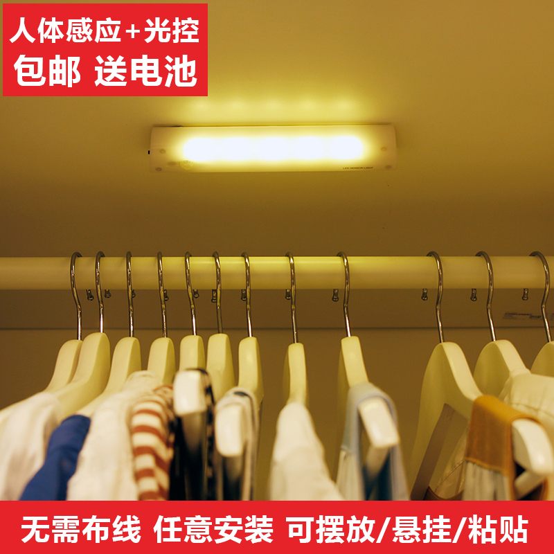 controlled the human body induction led night lamp battery Lamp bedside cabinet wardrobe corridor lights four leaf clover led night lights pir intelligent led human body motion induction lamp wall sconce bedside decoration lighting