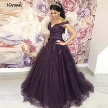 Pretty Dark Purple 3D Flower Evening Dresses Beaded Tutu Prom Gowns Off The Shoulder Elegant Party 2019  1