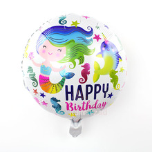 20Pcs/lot Lovely 18inch A Little Mermaid Ariel Cartoon Princess Helium Balloon Foil ballon happy Birthday Decoration Kids globos