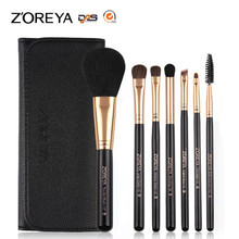 ZOREYA 7pcs Professinal Makeup Brushes Classic Soft Synthetic With Leather Bag Cosmetic Makeup Powder Blush Brushes Tools Kits