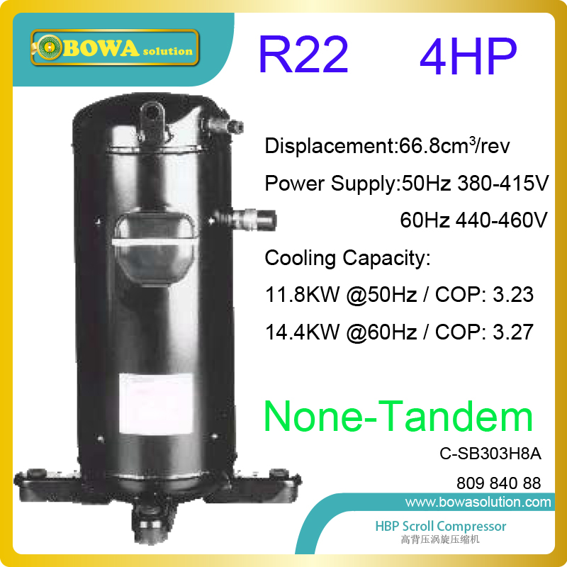 4HP high temperature R22 refrigerant scroll compressor are used in heat pump clothes dryers and heat pump air chambers 11kw heating capacity r410a to water and 4 5mpa working pressure plate heat exchanger is used in r410a heat pump air conditioner