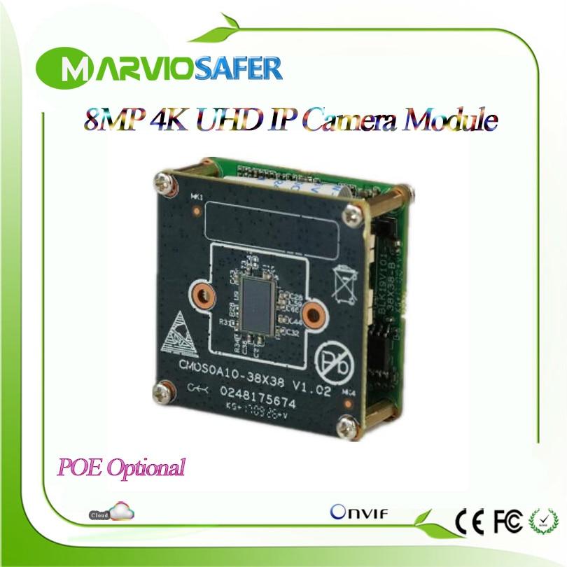 H.265 8MP 4 k UHD 3840*2160 Caméra Réseau IP Module Améliorez Votre CCTV Caméra Vidéo IPCam Onvif alarme Audio POE En Option