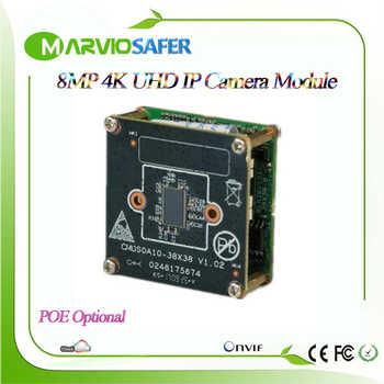 H.265 8MP 4K UHD 3840*2160 IP Network Camera Module Board Upgrade Your CCTV Video Camara IPCam Onvif Audio Alarm POE Optional - DISCOUNT ITEM  26% OFF All Category