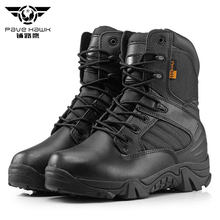 Brand New Men Military Boots Quality Special Force Tactical Desert Combat Ankle